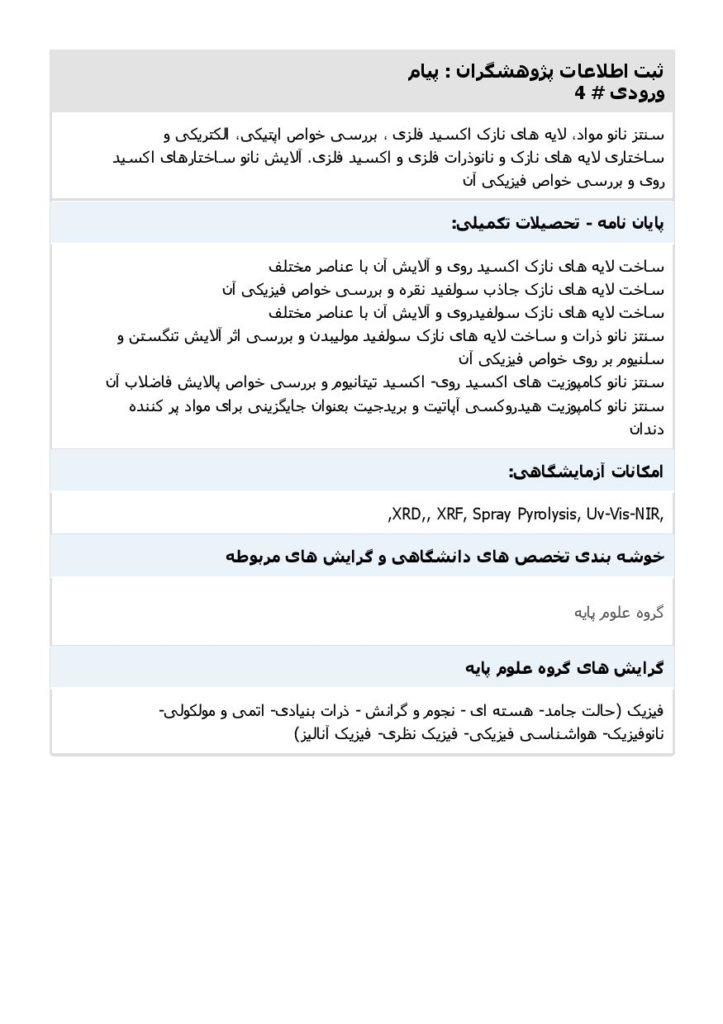ph-page-002